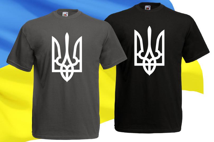 Чоловіча футболка з гербом України — 148 грн 6c74a0a3858fd
