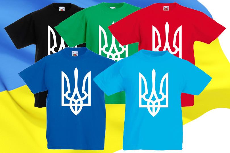 Різнокольорові дитячі футболки з гербом України 7eee6af6e6d9c