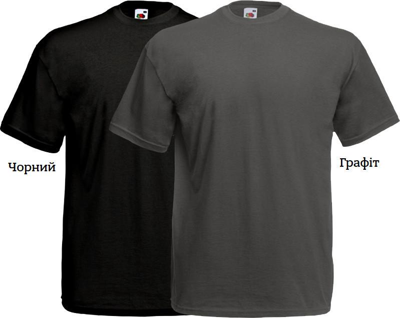 Футболка без рисунка — чорний та темно-сірий колір (графіт) 6e0dce6e67650