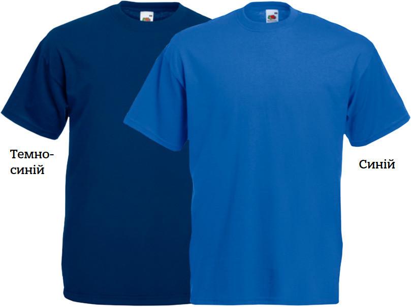 Чоловічі футболки без рисунка (темно-синій та синій колір) aa3ea3feffc30