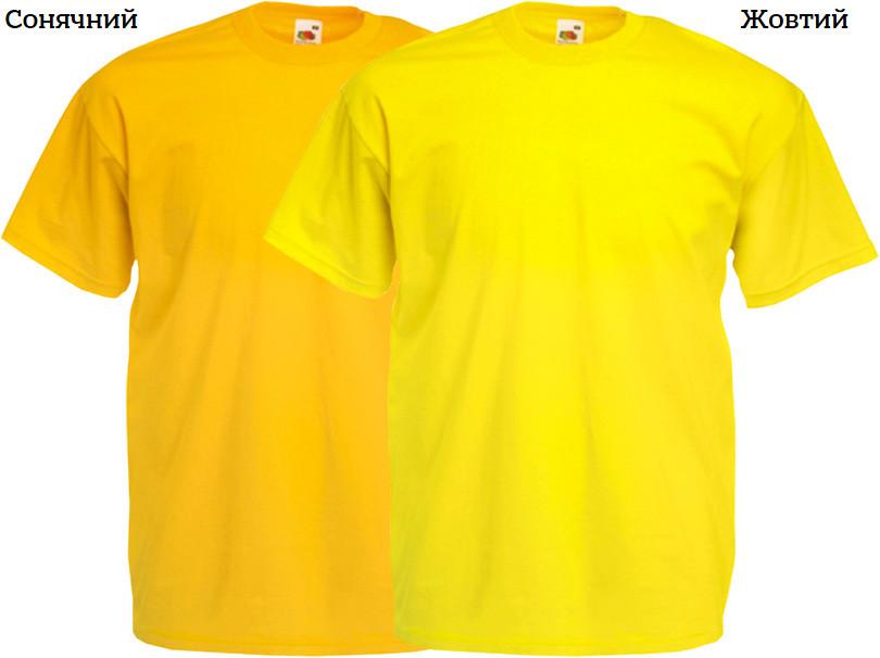 Чоловічі футболки без рисунка (сонячний та жовтий колір) 709facbffc7cb