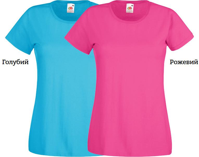 Жіночі футболки без рисунка (голуба та рожева) 537e870700426