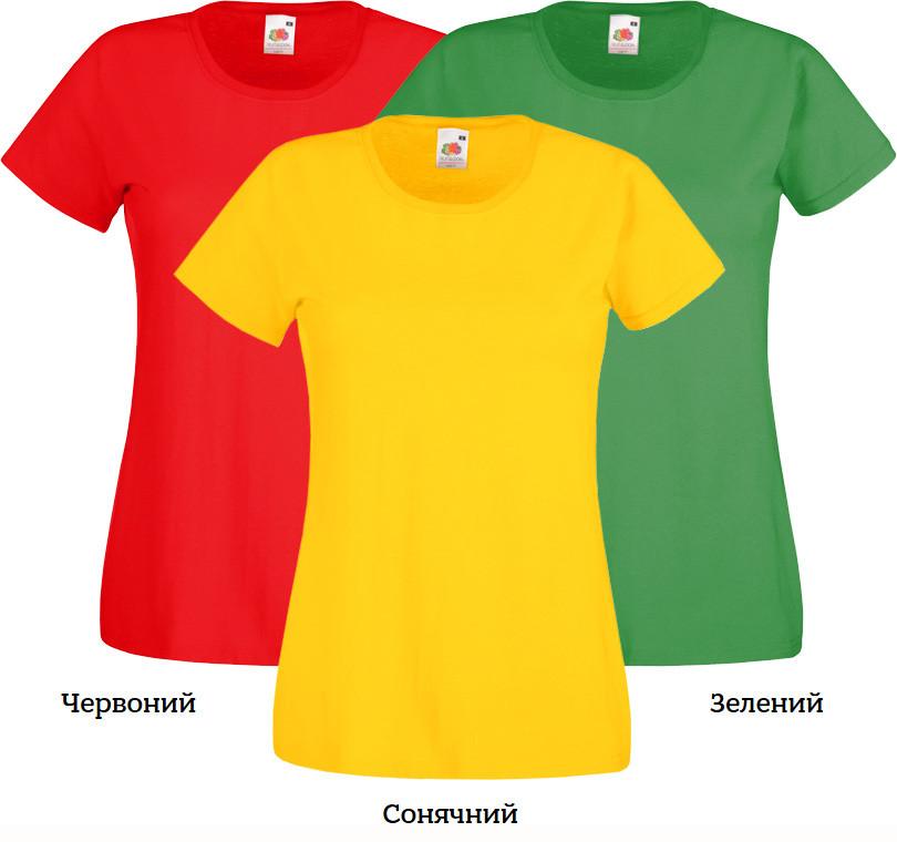 Жіночі футболки без рисунка — від 82 грн 69da6b705bb0e