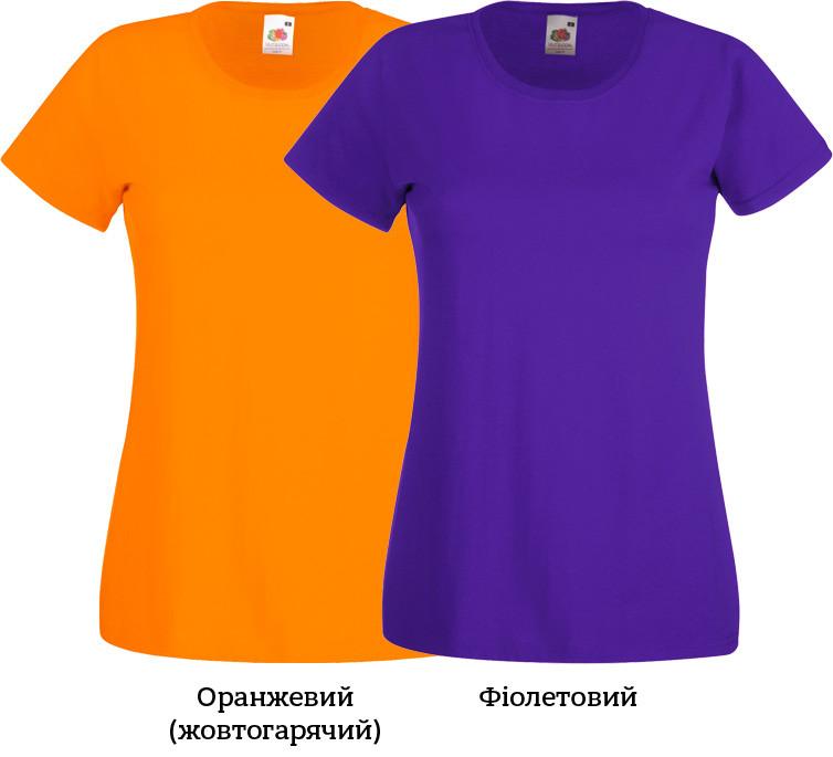 Нові яскраві кольори футболок — оранжевий (жовтогарячий) та фіолетовий 24a6edf867675