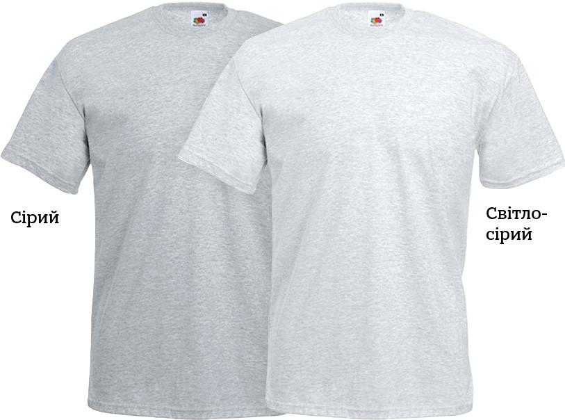 Сірі чоловічі футболки без рисунка