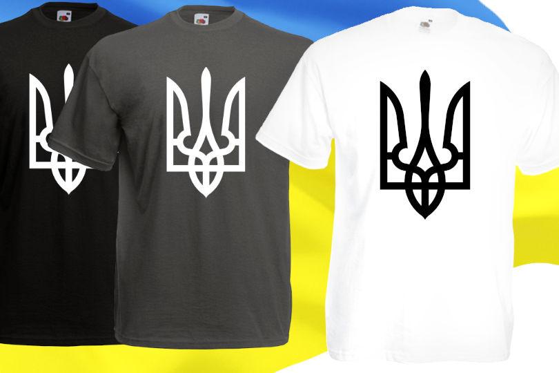 Чорні, білі та «графітові» футболки з гербом України